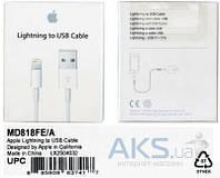 Кабель USB Apple iPhone Lightning to USB 2.0 (MD818) Все версии iOS! White