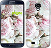 "Чехол на Samsung Galaxy S4 i9500 Пионы v2 ""2706c-13-532"""