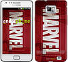 "Чехол на Samsung Galaxy S2 i9100 Marvel ""2752c-14-532"""