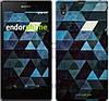 """Чехол на Sony Xperia Z1 C6902 Треугольники """"2859c-38-532"""""""