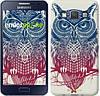 "Чехол на Samsung Galaxy A3 A300H Сова 2 ""2726c-72-532"""