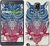 "Чехол на Samsung Galaxy Note 4 N910H Сова 2 ""2726c-64-532"""