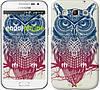 "Чехол на Samsung Galaxy Win i8552 Сова 2 ""2726c-51-532"""