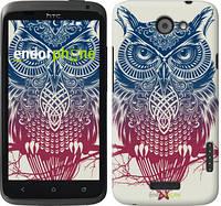 "Чехол на HTC One X Сова 2 ""2726c-42-532"""