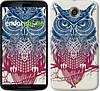 """Чехол на Motorola Nexus 6 Сова 2 """"2726c-67-532"""""""