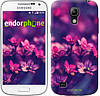 "Чехол на Samsung Galaxy S4 mini Duos GT i9192 Пурпурные цветы ""2719c-63-532"""