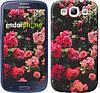 """Чехол на Samsung Galaxy S3 Duos I9300i Куст с розами """"2729c-50-532"""""""