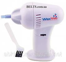Эффективная ушечистка WaxVac Ear cleaner, устройство для чистики ушей ВаксВак
