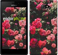 """Чехол на Sony Xperia M2 D2305 Куст с розами """"2729c-60-532"""""""