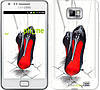 "Чехол на Samsung Galaxy S2 i9100 Devil Wears Louboutin ""2834c-14-532"""