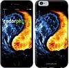"""Чехол на iPhone 6 Инь-Янь """"1670c-45-532"""""""