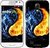 "Чехол на Samsung Galaxy S4 mini Duos GT i9192 Инь-Янь ""1670c-63-532"""