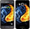 "Чехол на Samsung Galaxy Grand Prime G530H Инь-Янь ""1670c-74-532"""