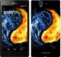 """Чехол на Sony Xperia Z C6602 Инь-Янь """"1670c-40-532"""""""