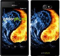 """Чехол на Sony Xperia M2 dual D2302 Инь-Янь """"1670c-61-532"""""""