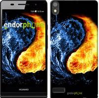 "Чехол на Huawei Ascend P6 Инь-Янь ""1670c-39-532"""