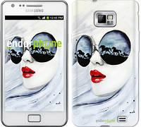 "Чехол на Samsung Galaxy S2 Plus i9105 Девушка акварелью ""2829c-71-532"""