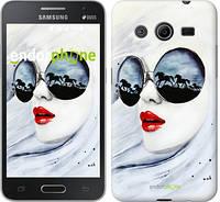 "Чехол на Samsung Galaxy Core 2 G355 Девушка акварелью ""2829c-75-532"""