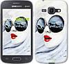 "Чехол на Samsung Galaxy Ace 3 Duos s7272 Девушка акварелью ""2829c-33-532"""