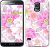 "Чехол на Samsung Galaxy S5 g900h Цвет яблони ""2225c-24-532"""