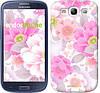"Чехол на Samsung Galaxy S3 Duos I9300i Цвет яблони ""2225c-50-532"""