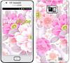 "Чехол на Samsung Galaxy S2 Plus i9105 Цвет яблони ""2225c-71-532"""