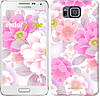 "Чехол на Samsung Galaxy Alpha G850F Цвет яблони ""2225c-65-532"""