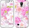 "Чехол на Samsung Galaxy S4 mini Цвет яблони ""2225c-32-532"""