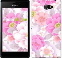 "Чехол на Sony Xperia M2 dual D2302 Цвет яблони ""2225c-61-532"""