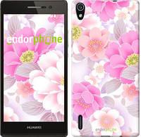 """Чехол на Huawei Ascend P7 Цвет яблони """"2225c-49-532"""""""