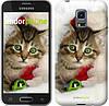 "Чехол на Samsung Galaxy S5 mini G800H Новогодний котёнок в шапке ""494c-44-532"""
