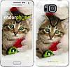 """Чехол на Samsung Galaxy Alpha G850F Новогодний котёнок в шапке """"494c-65-532"""""""
