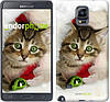 "Чехол на Samsung Galaxy Note 4 N910H Новогодний котёнок в шапке ""494c-64-532"""