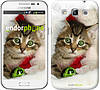 "Чехол на Samsung Galaxy Win i8552 Новогодний котёнок в шапке ""494c-51-532"""