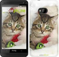 "Чехол на HTC One M7 Новогодний котёнок в шапке ""494c-36-532"""