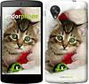 """Чехол на LG Nexus 5 Новогодний котёнок в шапке """"494c-57-532"""""""