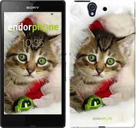 "Чехол на Sony Xperia Z C6602 Новогодний котёнок в шапке ""494c-40-532"""