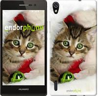 """Чехол на Huawei Ascend P7 Новогодний котёнок в шапке """"494c-49-532"""""""