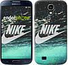 "Чехол на Samsung Galaxy S4 i9500 Water Nike ""2720c-13-532"""