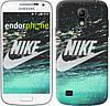 "Чехол на Samsung Galaxy S4 mini Duos GT i9192 Water Nike ""2720c-63-532"""
