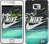 "Чехол на Samsung Galaxy S2 Plus i9105 Water Nike ""2720c-71-532"""
