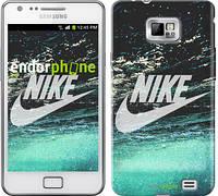 "Чехол на Samsung Galaxy S2 Plus i9105 Water Nike ""2720c-71-532"""