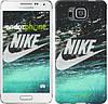 "Чехол на Samsung Galaxy Alpha G850F Water Nike ""2720c-65-532"""