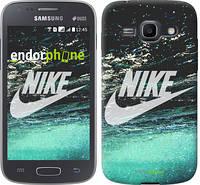 """Чехол на Samsung Galaxy Ace 3 Duos s7272 Water Nike """"2720c-33-532"""""""