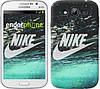"Чехол на Samsung Galaxy Grand I9082 Water Nike ""2720c-66-532"""
