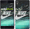 "Чехол на Sony Xperia Z3 dual D6633 Water Nike ""2720c-59-532"""