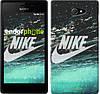 "Чехол на Sony Xperia M2 dual D2302 Water Nike ""2720c-61-532"""