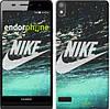 "Чехол на Huawei Ascend P6 Water Nike ""2720c-39-532"""