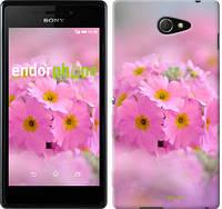 "Чехол на Sony Xperia M2 dual D2302 Розовая примула ""508c-61-532"""