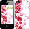 "Чехол на iPhone 4s Нарисованные розы ""724c-12-532"""
